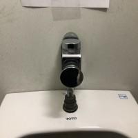 2018.09.04(火)さいたま市 トイレ修理(法人)
